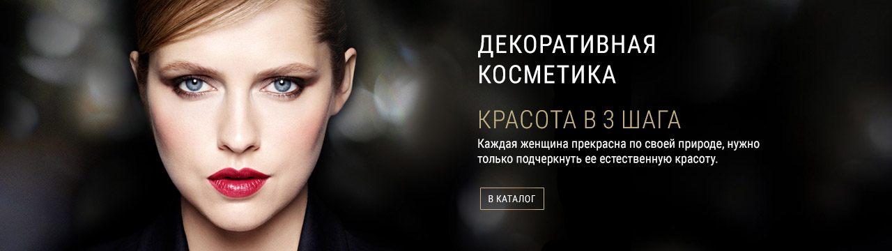 Artistry, website, design, Nikita Konkin