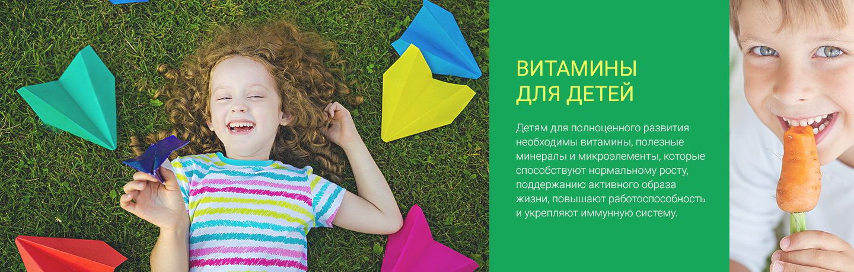 Amway Mama, website, Nikita Konkin