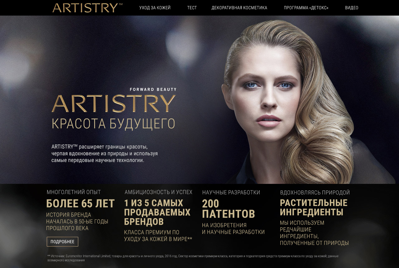 Truvivity, website, design, Nikita Konkin
