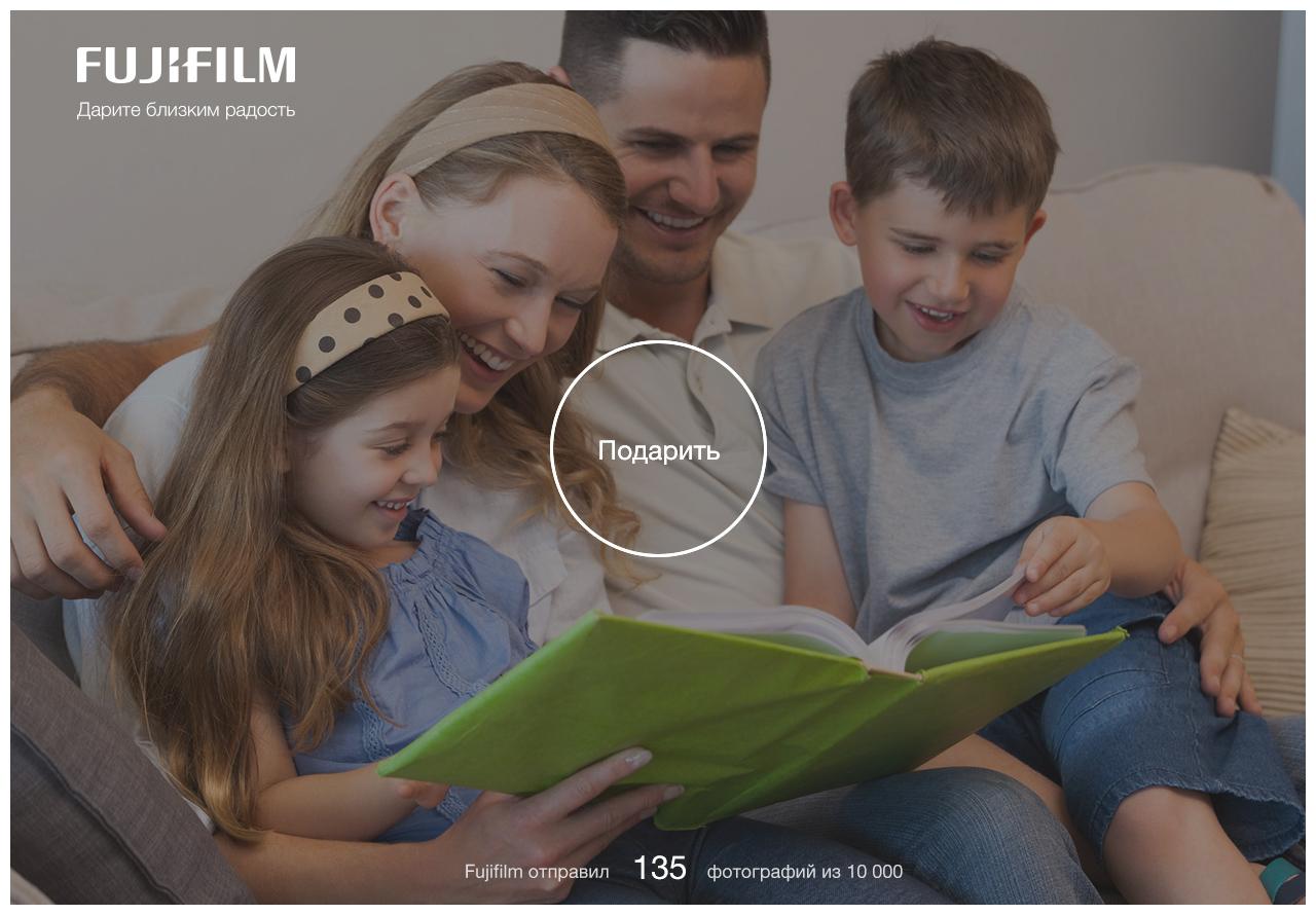 Fujifilm, website, Nikita Konkin