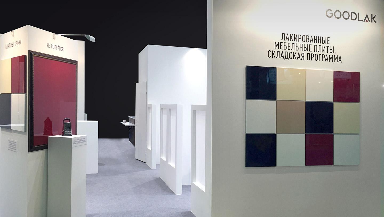 Exhibition stand GOODLAK, Nikita Konkin