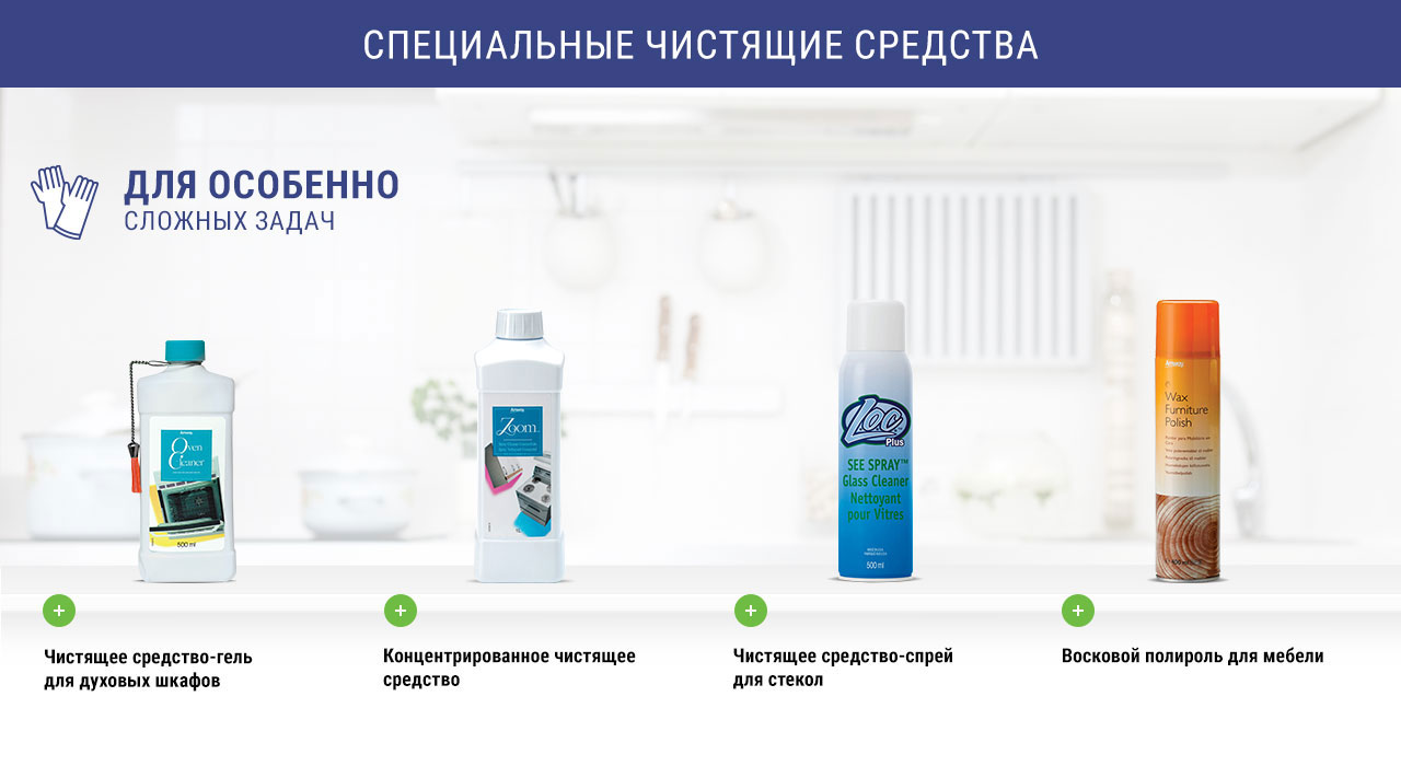 Amway Home, website, design, Nikita Konkin