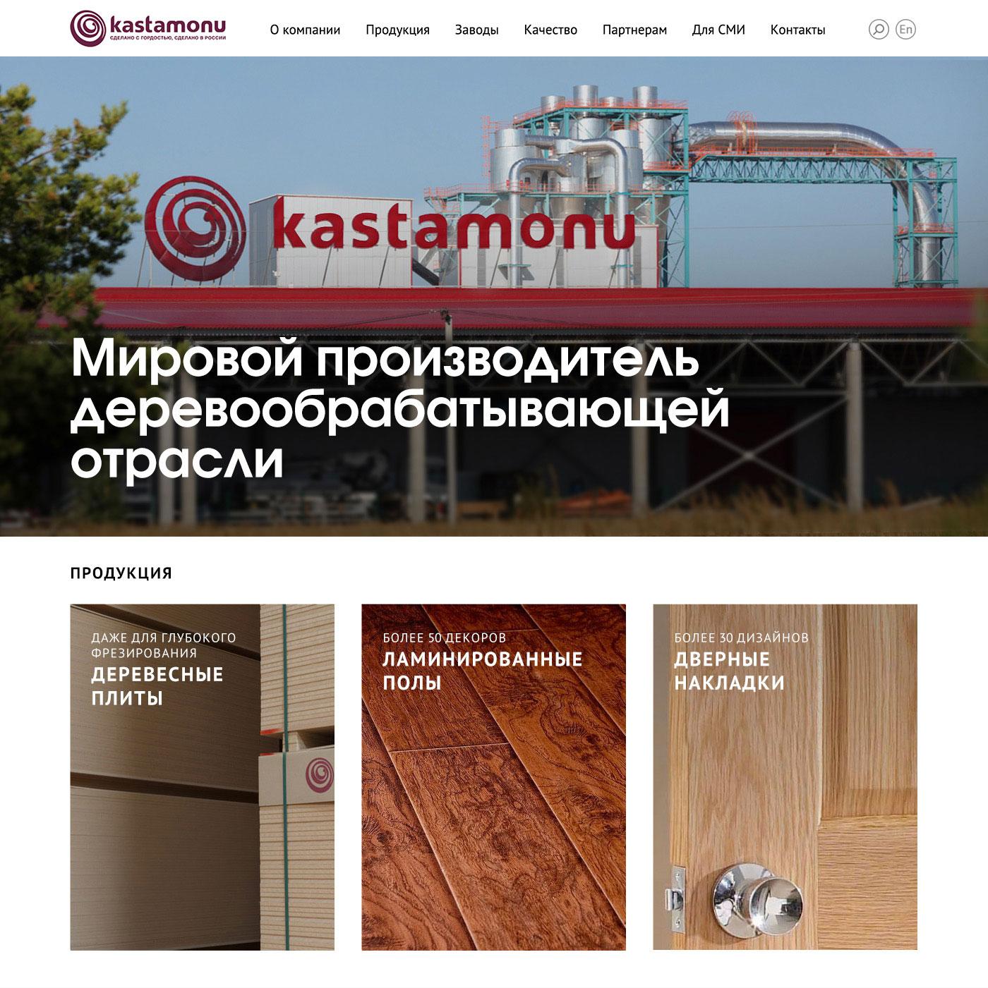 Kastamonu, website, Nikita Konkin