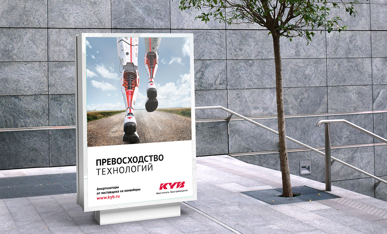 Free-Outdoor-Street-Billboard-Mockup-PSD_2